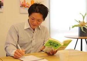 勉強場所は刈谷市の自習室